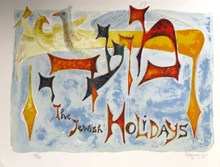 Chaim GROSS - Print-Multiple - The Festival of The Lord Portfolio of 11 pieces
