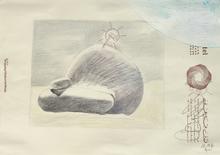 Martin KIPPENBERGER - Drawing-Watercolor - Hotelzeichnung