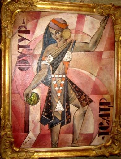 "Anatolij PETRITSKY - Gemälde - Costume design for a dancer in ""Corsar"""