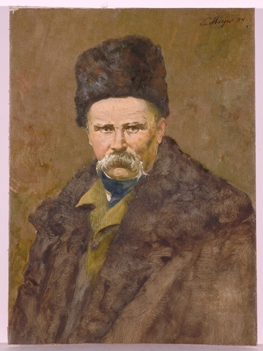 "Piotr MAGRO - Pittura - ""Taras Shevchenko"", Oil Painting, 1954"