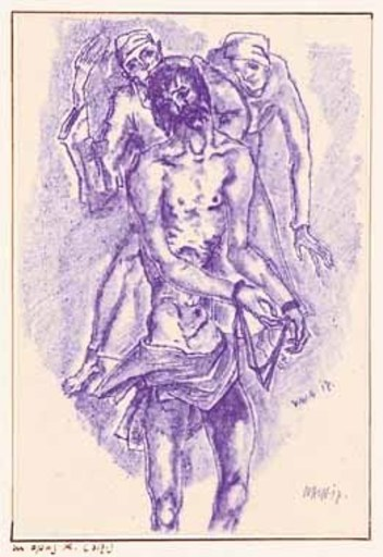 Aloys WACH - 水彩作品 - Gefesselter Christus zu Opus X