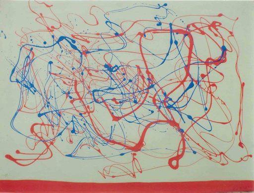 Giulio TURCATO - Painting - Composizione 1971