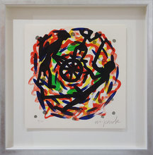 A.R. PENCK - Estampe-Multiple - Karussell - Merry-go-round