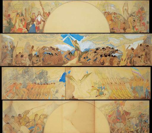 Willy POGANY - Dibujo Acuarela - Untitled - History of the World - Study for a Mural
