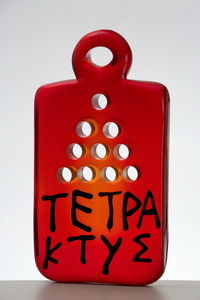Joe TILSON - Escultura - Tetraktis I