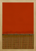 Bernard AUBERTIN - Peinture - Dessin de feu