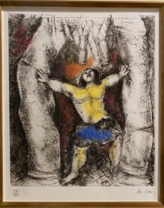 Marc CHAGALL - Stampa-Multiplo - Samson Pulls Down the Pillars of the House
