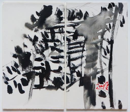 唐海文 - 水彩作品 - Sans titre, vers 1975