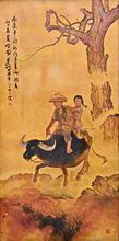 李曼峰 - 绘画 - RIDING A WATER BUFFALO