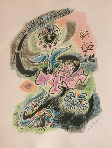 André MASSON - Print-Multiple - Sonnets de Louise Labé