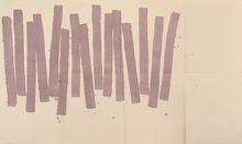 Giorgio GRIFFA - Peinture - Quasi verticale