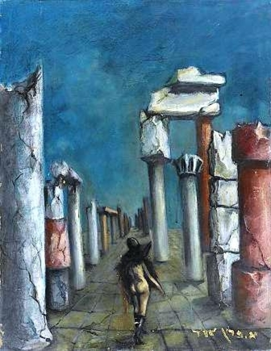 Esther PEREZ-ARAD - Painting - Nude in the Old City