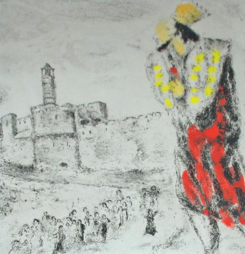 Marc CHAGALL - Grabado - King David