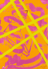DI SUVERO Mark - Print-Multiple - Beta I (lithograph)