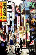 Hiro ANDO - Gemälde - AMDY
