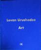 Levan URUSHADZE - Painting - Brunette