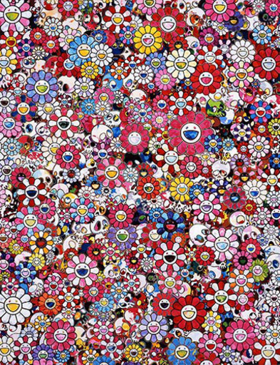 Takashi MURAKAMI - Print-Multiple - Dazzling Circus: Embrace Peace and Darkness Within Thy Heart