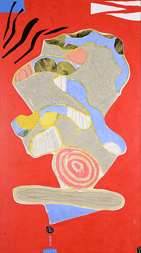 Christian BONNEFOI - Drawing-Watercolor - La Visite n°9