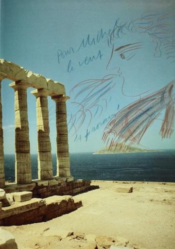 Alexandre FASSIANOS - Dessin-Aquarelle - Le vent
