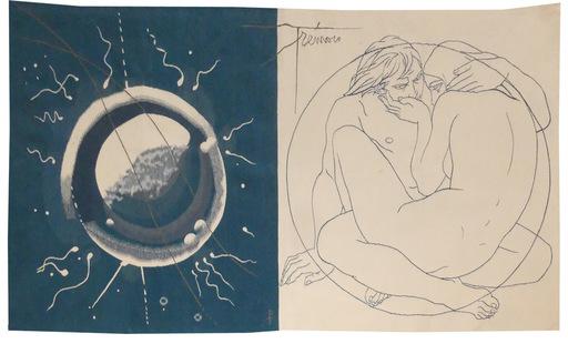 Pierre-Yves TRÉMOIS - Tapestry - Couple génétique