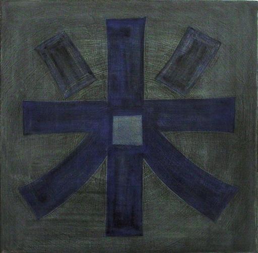 Sylvie AUBERT - Peinture - Riz