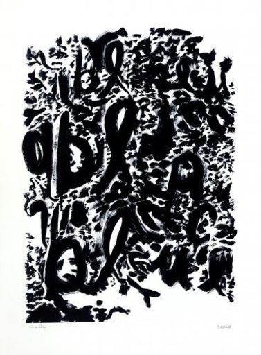 CABELO - Print-Multiple - S/T 2