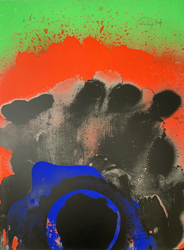 Otto PIENE - Print-Multiple - Black Hawaii