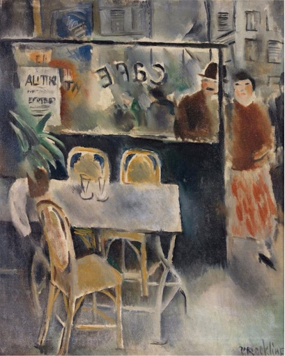Vera ROCKLINE - Painting - Couple au café
