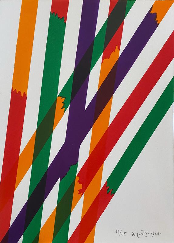 Piero DORAZIO - Estampe-Multiple - Souvenir de Pise