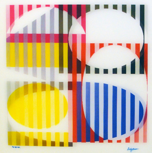 Yaacov AGAM, UNTITLED