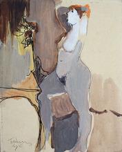 Isaac TARKAY - Peinture - Nude II