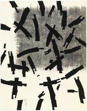 WANG Huaiqing - Print-Multiple - Searching