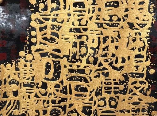 TONG Zhengang - Pittura - Untitled