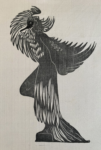 Edward Henry Gordon CRAIG - 版画 - Hamlet