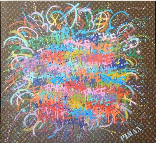 PIMAX - Painting - Fake explosion (Monogramme marron), 2015