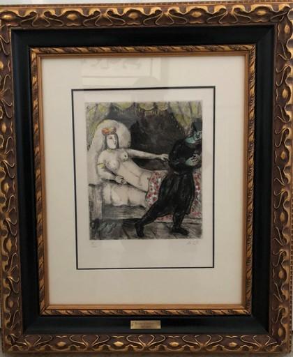 Marc CHAGALL - Print-Multiple - Femme de Potiphar