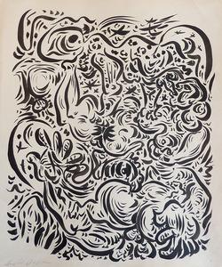 André MASSON - Drawing-Watercolor - Accouplement sacré