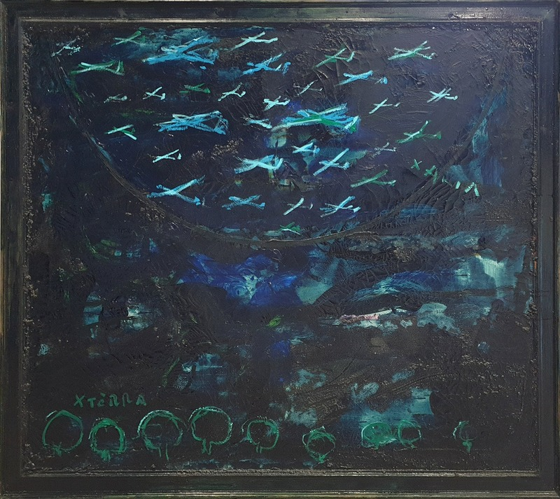 Mario SCHIFANO - Painting - Per amor del Cielo (e Terra)