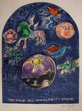 马克•夏加尔 - 版画 - LA TRIBU DE SIMEON