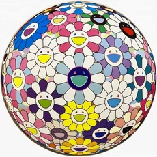 Takashi MURAKAMI - Print-Multiple - Cosmic Power