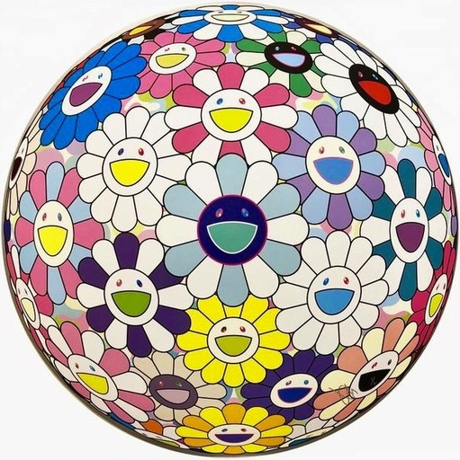 Takashi MURAKAMI - Estampe-Multiple - Cosmic Power