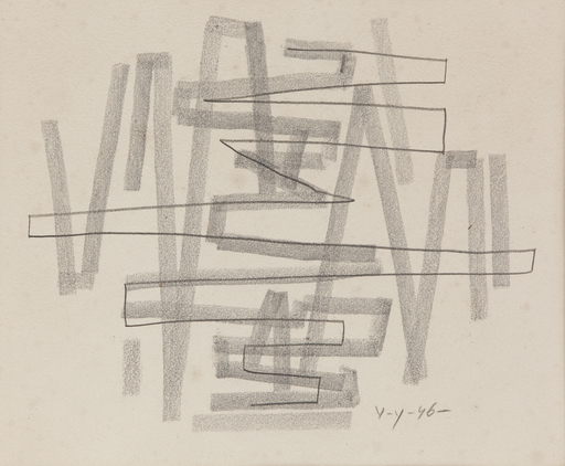 Victor VASARELY - Drawing-Watercolor - sans titre