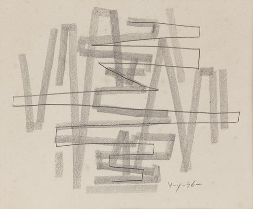 Victor VASARELY - Dibujo Acuarela - sans titre