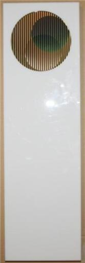 Carlos CRUZ-DIEZ - Sculpture-Volume - Chromointerference PANCHO 1