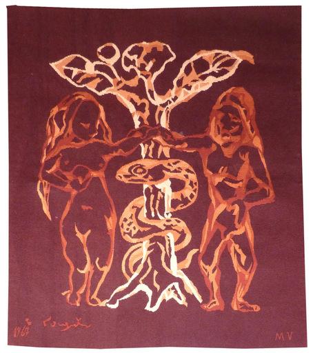 Tsuguharu FOUJITA - Teppiche - Adam et Eve