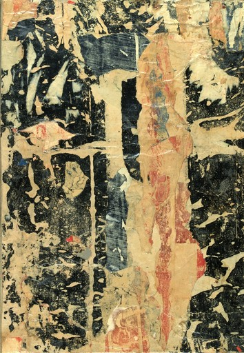 François DUFRENE - 绘画 - ENCRE OU SORT - 1964