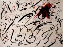 Didier ANGELS - Disegno Acquarello - Une Autre Musique 004