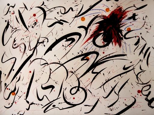Didier ANGELS - Zeichnung Aquarell - Une Autre Musique 004
