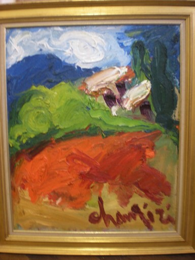 Mashi CHANGIZI - Painting