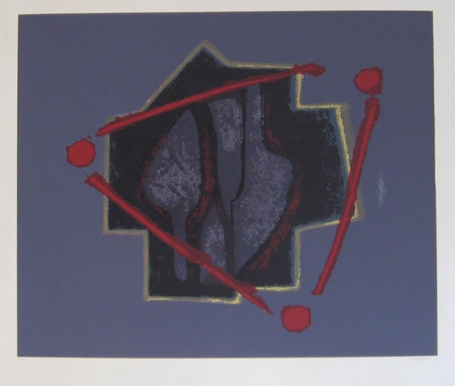 Jean PIAUBERT - 版画 - SÉRIGRAPHIE SIGNÉE AU CRAYON NUM/L HANDSIGNED NUM SILKSCREEN